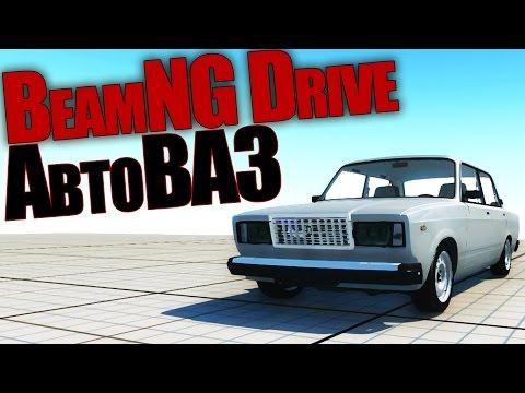 Видео, BeamNG Drive АвтоВАЗ, Испытание на Прочность