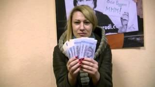 МММ платит! Возвращаются участники МММ 94 года!г.Воронеж 05.01.15