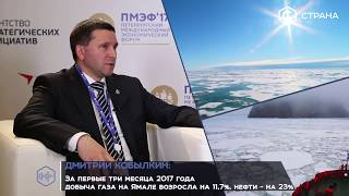 Дмитро Кобилкин, губернатор Ямало-Ненецького АТ | Інтерв'ю | Телеканал «Країна»
