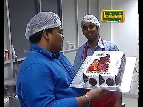 Making Of Photo Cake - Cake Park Chennai