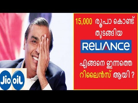 | How Reliance Industries became the most successful company?