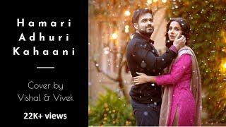 Hamari Adhuri Kahani   Title Song   Piano Unplugged cover with Chords   Arijit Singh   Jeet Ganguly