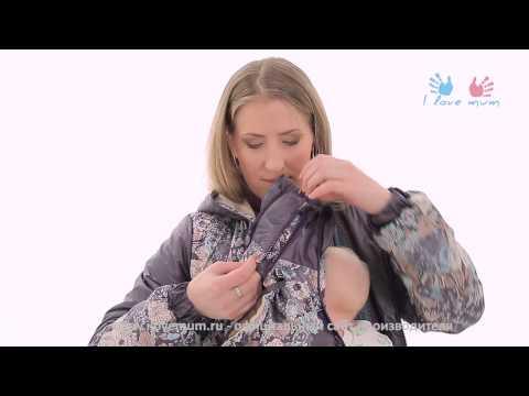Куртка демисезонная 3в1 L Love Mum: слингокуртка, куртка для беременной, обычная куртка.