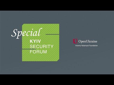 Спеціальний Київський Безпековий Форум