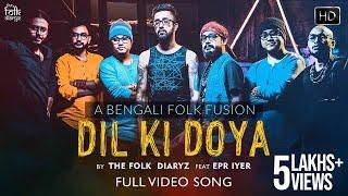 Dil Ki Doya Arkadeep Mishra And EPR Iyer Mp3 Song Download