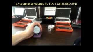 Твердомер Шора тип D компакт аналоговый(Демонстрация измерения твёрдости дюрометром модели ТВР-D компакт аналоговый., 2013-09-01T16:51:54.000Z)