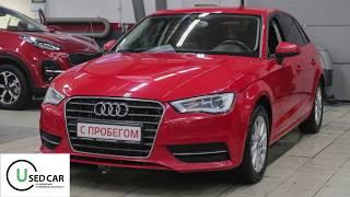 Audi A3 III (8V) 2013 г.