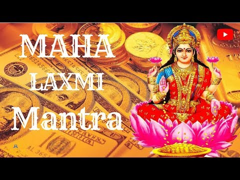 !!! Lakshmi Beej Mantra to Become Extremely Wealthy | Listen Everyday | Magical Blessings | 100%