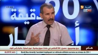 تسويق الغاز الجزائري ...مستقبل مجهول
