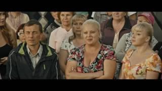 Любовь без правил - Трейлер 2160p