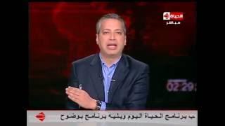 فيديو.. تامر أمين يهاجم أمير قطر بعد كلمته في الأمم المتحدة