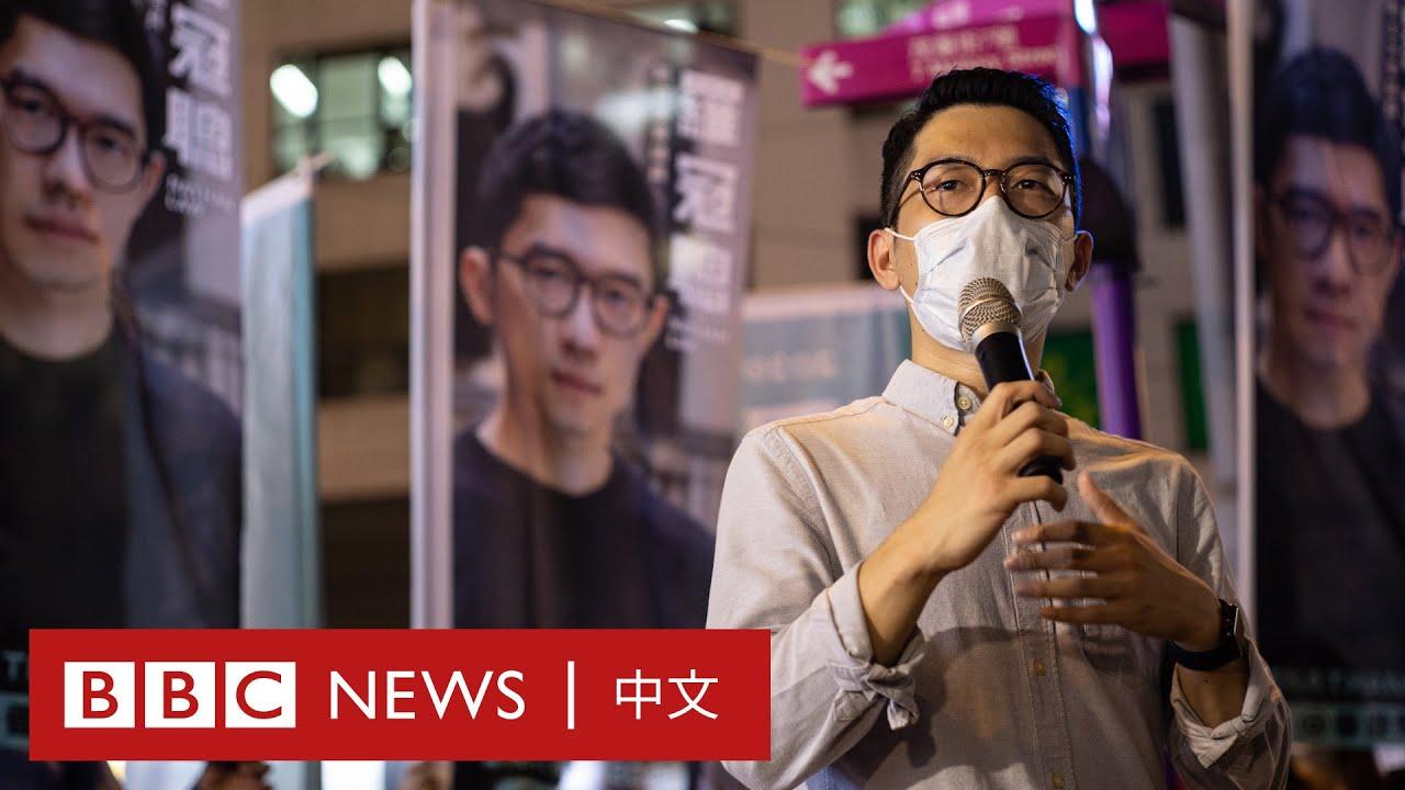 香港國安法生效羅冠聰離港 親北京代表譚耀宗:「搞事」的人走了好 - BBC News 中文