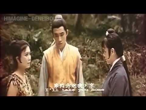 【女 飛 俠】 The Flying Swordgirl   1969