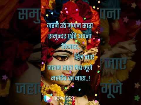 bhakti-bhajan(12)