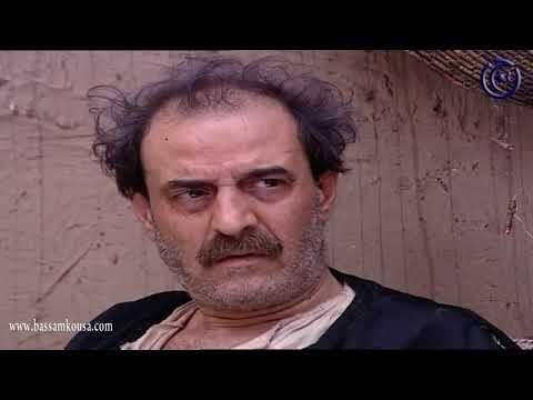 باب الحارة ـ وكر افعى داخل منزل الادعشري شاهد  !! ـ بسام كوسا