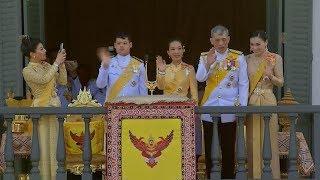 'ในหลวง-พระราชินี' เสด็จออกสีหบัญชร พสกนิกรเนืองแน่น พร้อมใจถวายพระพร