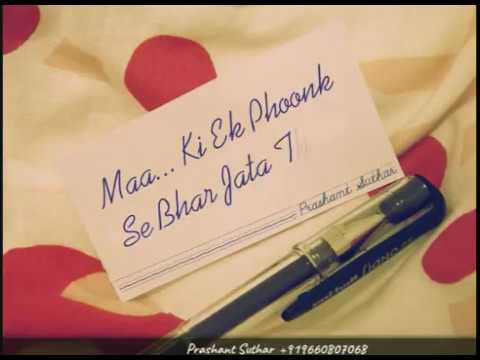 Maa...30 Seconds Best WhatsApp Status Dedicated To Maa