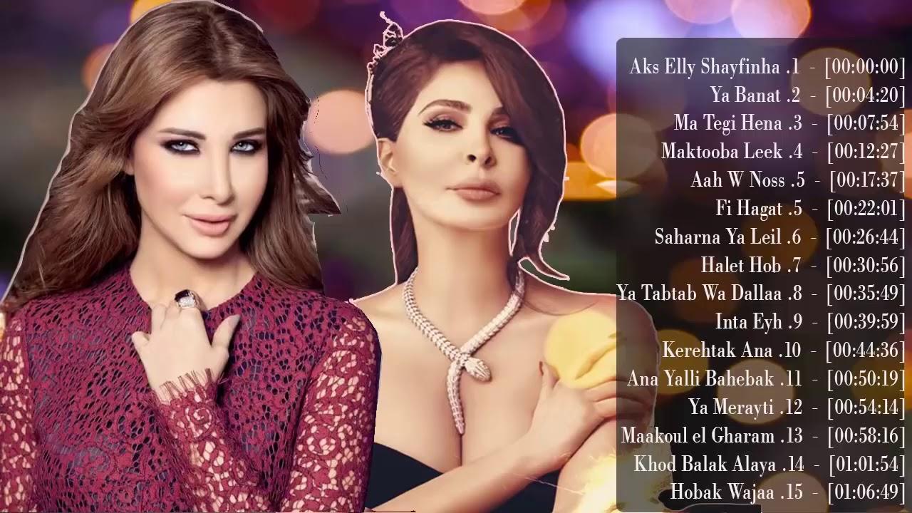 Nancy Ajram VS Elissa Greatest Hits 2019    نانسي عجرم ...