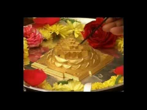 Nava-Avarana / Sri Chakra Puja by Guruji Amritananda of Devipuram