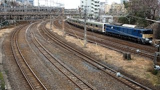 2019/03/11 209系 ハエ64編成 配給輸送 田端信号場 & 小山駅 | JR East: 209 Series HaE 64 Set