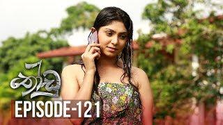 Thoodu | Episode 121 - (2019-08-02) | ITN Thumbnail