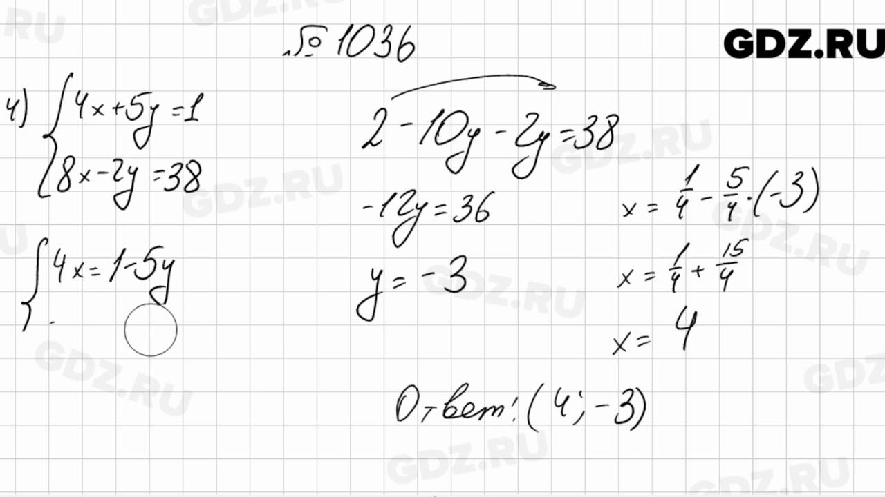 Класс 7 полонский м.с а.г класс якир в.б алгебра алгебре гдз по мерзляк 7