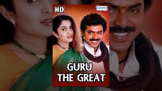 Guru The Great - Hindi Dubbed Movie (2009) - Venkatesh, Ramya Krishna -  Popular Dubbed Movies