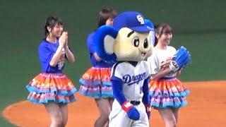 ついに始球式に須田亜香里が登場。 この子は、本物のドラゴンズファンです。 良かったね、夢がかなって。 次は日高優月の始球式が見たい!ガ...