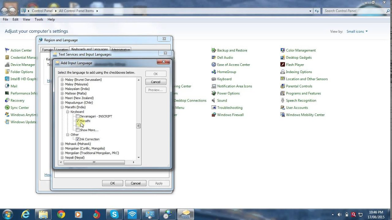 Hindi Typing Software - Hindi Keyboard for Windows