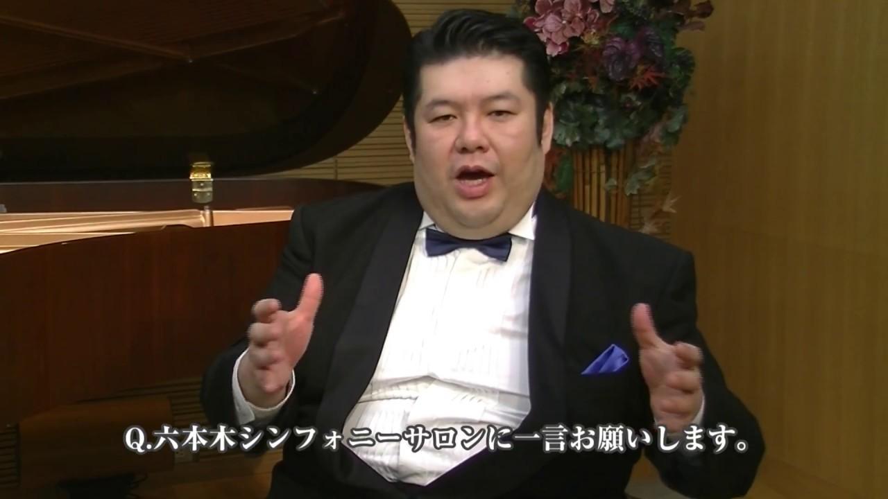 テノール歌手 渡邉 公威様 インタビュー(ダイジェスト版) - YouTube