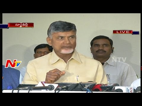CM Chandrababu Naidu Press Meet After Meeting With Central Ministers || Full Video