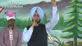Live Mela Raja Sahib Ji Jhingran 02/09/2015