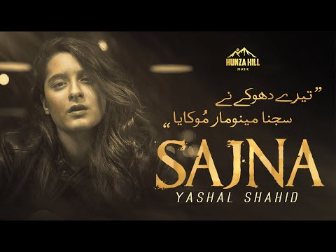 Sajna l Lyrics Song Soulful Voice Of l Yashal Shahid l Unplugged Sweet Poison