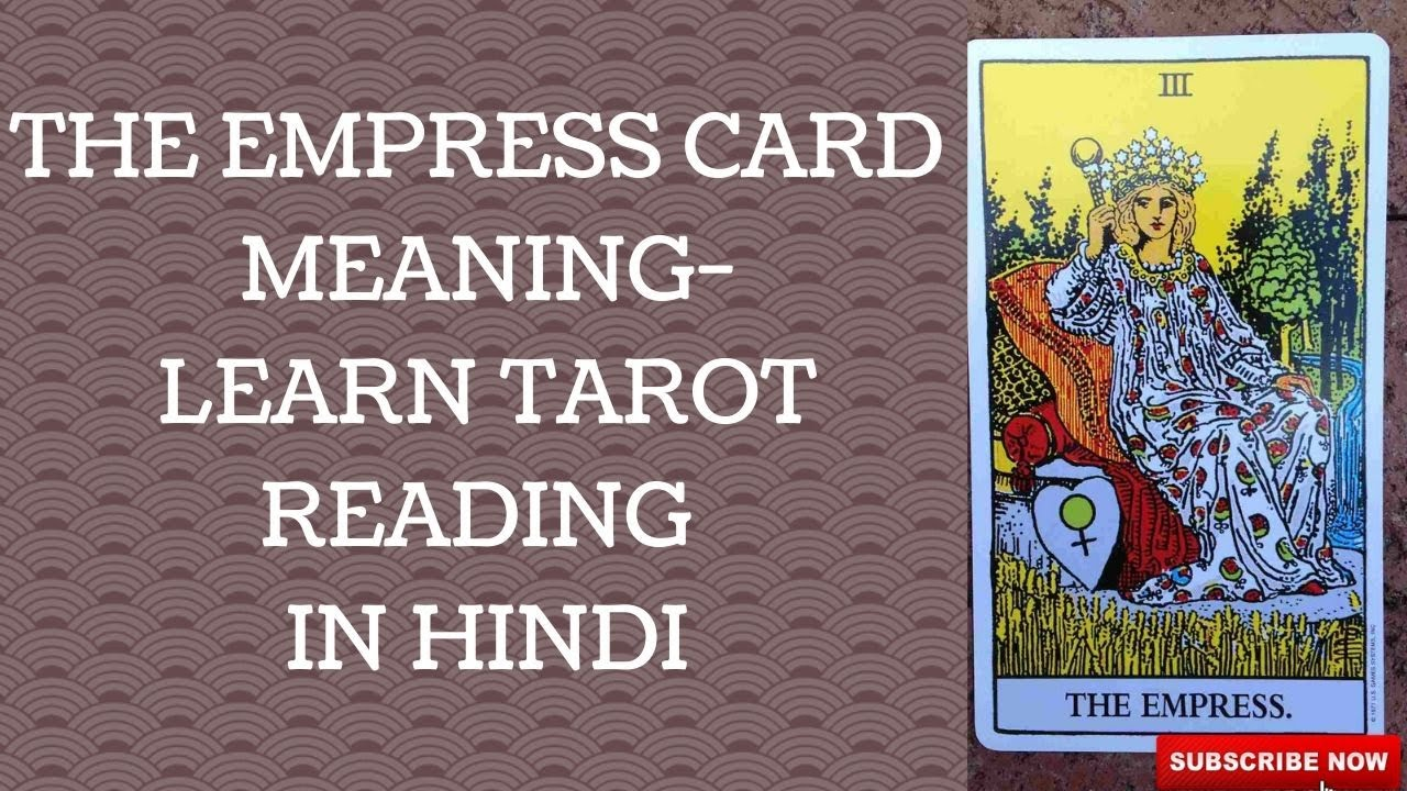 LEARN TAROT CARDS IN HINDI   PART 20   The Empress Card Meaning   Major  Arcana Card