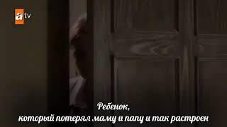 Ветреный 27 сериал фрагментна русском