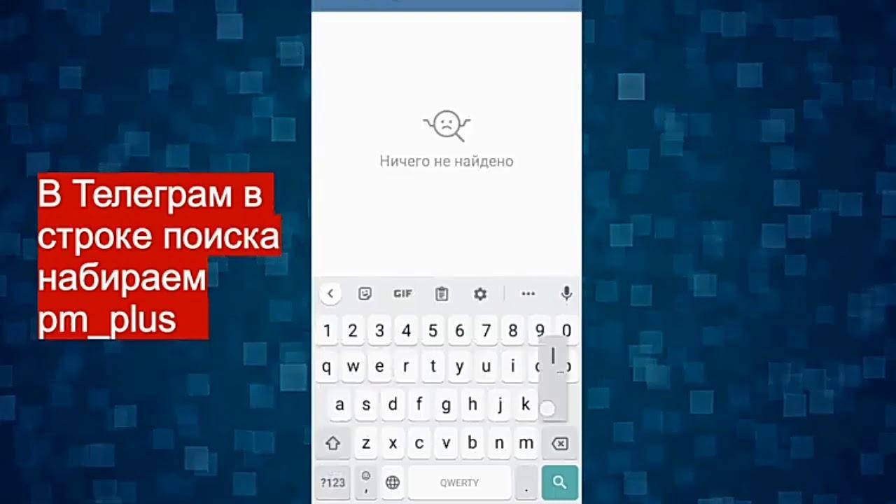 gta играть онлайн на андроид