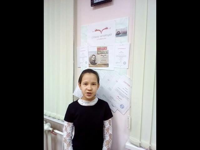 Изображение предпросмотра прочтения – КадыроваЗарина читает отрывок изпроизведения «Бородино» М.Ю.Лермонтова