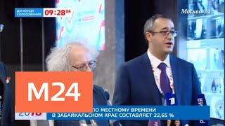 Смотреть видео Внештатная ситуация произошла на избирательном участке в Никитском переулке - Москва 24 онлайн