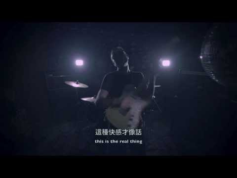 Transition 前進樂團 - High咖MV High Ka Official Music Video