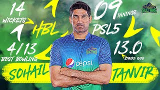 Sohail Tanvir | HBL PSL 5 | Most Wickets for Sultans