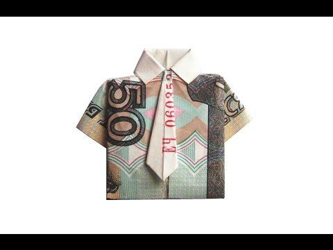 Рубашка с галстуком из денег. juravliki.ru