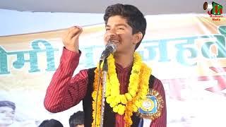 Sufiyan Pratapgarhi,जो खुद अपनी बीवी छोड़ के बैठे है,2020