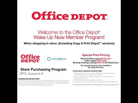 Wake Up Now Office Depot Discount Card
