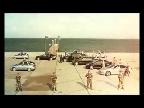 Трейлер фильма Прыжок Афалины (2009)