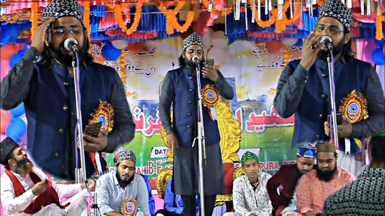Meraj Hassan Habibi | छा गया ऑब्रे करम | New Tazmin Nemate Bant Ta | 103 Urs Razvi 2021 Special naat