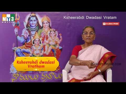 Ksheerabdi Dwadasi Vratam - Fufills All The Desires And Makes You Lucky