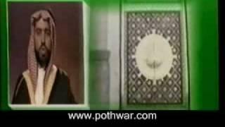 Gambar cover Qasida Burda Sharif (Arabic-Urdu-Eng-Persian).flv
