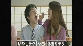 CM:サントリーCCレモン『肉食系女子時代』篇 相楽のり子 検索動画 20