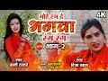 Ram Ji Ke Bhakt Sabse Jabardast_राम जी के भक्त सबसे जबरदस्त - Riza Khan & Bali Thakare - 4K Video