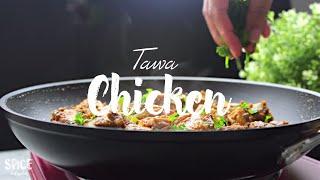 তাওয়া/ফ্রাইপ্যানে ভাজা মুরগির মাংস | Easy Homamade Tawa Chicken Recipe  #Tawachicken